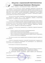 Автоматизация кадрового учета и расчета заработной платы на базе ПП